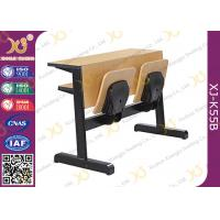 Buy cheap Custom Size Plywood College Classroom Furniture Desk And Chair Seat Folded from wholesalers