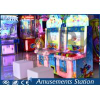 Quality Coin Pusher Arcade Video Game Machine Piano Simulator For Children for sale