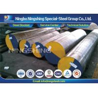 1.2379 Cold Work Tool Steel Manufactures