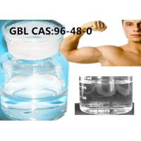 CAS 96-48-0 Pharmaceutical Raw Materials GBL / Gamma - Butyrolactone For Wheel Cleaner Manufactures