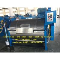China The output is 30kg-200kg  per hour Wool washing machine,Economical and small wool washing machine on sale