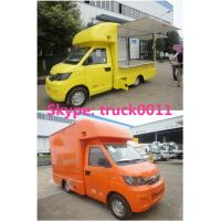 Quality factory sale Karry mobile food truck for sale, 2017 Best price small style gasoline  Vending Carts for sale for sale