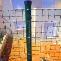 Buy cheap wire mesh fence 50*100mm from wholesalers