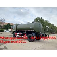 Quality 2017s high quality and lower price dongfeng 4*4 16m3 water tank truck for sale, for sale