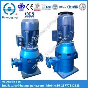 65CLZ-5.5 Water pump Marine Vertical Self-Priming Centrifugal Pump(35m3/h)