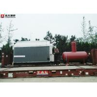 Buy cheap Sugar Industry Bagasse Fired Boiler / High Efficiency Steam Boiler Single Drum Structure from wholesalers