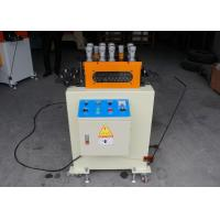 Frequency Changer Adjust Speed Automatic Straightening Machine , Motor Drive Coil Straightening Machine Manufactures