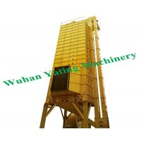 50ton Tower Grain Bin Dryer Without Upper Auger / Grain Drying Systems Manufactures