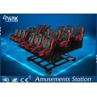 7d Movie Theater / 5D Cinema Simulator 6dof Electric Platform Roller Coaster Manufactures