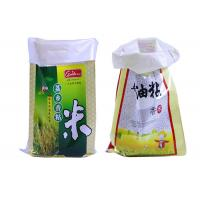 China Polypropylene Rice Packaging Bags , Moisture barrier Wpp Rice Bags Bopp Lamination on sale