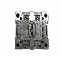 China Custom Design Plastic Injection Mold Mould Making Service With NAK80 Steel on sale