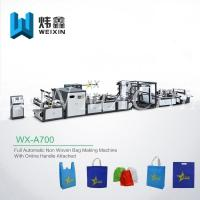 Ultrasonic Sealing Non Woven Bag Making Machine For Polypropylene Bags Manufactures