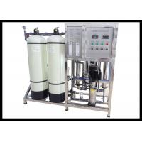 1000LPH Reverse Osmosis Plant Water Treatment / Pure Water Purification System Manufactures