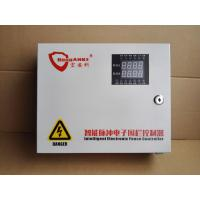 Solar Power Electric Fence Alarm System Perimeter Security 6 Line 2 Zones 5.2KV Manufactures