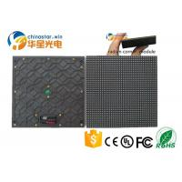 Buy cheap High Definition P5.95 Rental LED Displays 250x250mm Radian Corner Led Screen Module from wholesalers