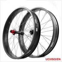 China Superlight Wide Bicycle Wheels , LIGHTCARBON 90mm 26er Snow Bike Wheels on sale