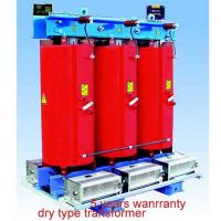 China dry type transformer 1250kva on sale