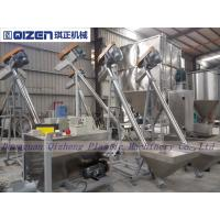 Stainless Steel Inclined Screw Conveyor , Small Size Screw Feeder Conveyor Manufactures