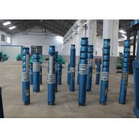 75kw Electric Deep Well Submersible Water Pump 12 - 465m Head Vertical Installation Manufactures