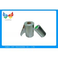 Quality High End Packaging Vacuum Silver Metallic Paper With Single Side Coating for sale
