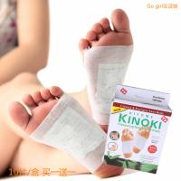 10x Good Detox Foot Pads Patch Detoxify Toxins Adhesive Keeping Fit Health Care Knioki foot patch  china factory supply Manufactures