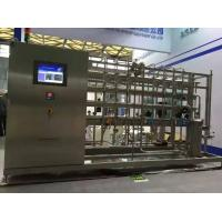 Reverse Osmosis RO Boiler Feed Water Treatment System AC 220V / 380V Manufactures