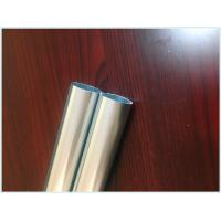 Buy cheap 6063 Material Dia 14mm*14mm  Bright  Silver Aluminium Extruded  Tube Coach Interior Trim Part from wholesalers
