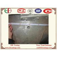 Cr12Mo High Wear Blind Liners for Cement Mill diameter 4.2 x 13m HRC50 EB5007 Manufactures