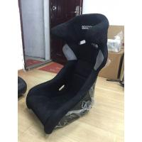 JBR1060Full Reclinable Sport Racing Seats Black / Red / Blue / Yellow / Gray Color Manufactures