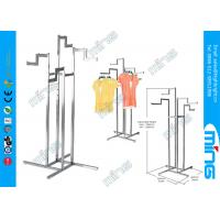 Adjustable Chrome Metal Clothes Rack Clothing Garment Four Way Manufactures