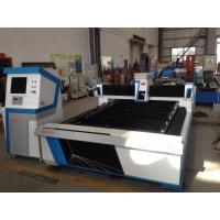 20mm Carbon steel and 10mm stainless steel laser cutting machine with CNC fiber laser Manufactures