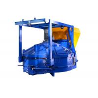 Electric Stationary Planetary Concrete Mixer , Pan Type Vertical Concrete Mixer Manufactures