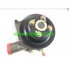 China Supplier YUCHAI 6108G 6QAJ-1307010D  Water Pump for Excavator Manufactures