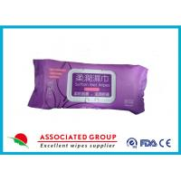 Extra Large Packaging Adult Wet Wipes For Elder Folks In Nursing Care Manufactures