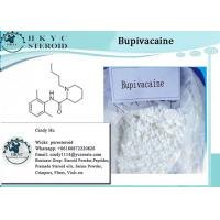 99% Purity Local Anesthetics Bupivacaine Marcaine CAS 2180-92-9 For Pain Killer Manufactures