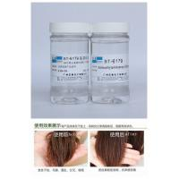 Hair Conditioner Polyester Resin Amino Silicone Oil Coating MSDS Manufactures