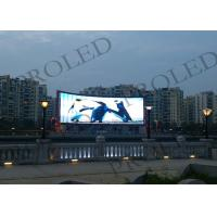 P12 Video Wall Led Display , 3G / WIFI Billboard Advertising Led Display Screen  Manufactures