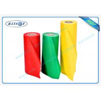 Spun Bonded Non Woven Fabric Tessuto Non Tessuto For Shopping Bags Manufactures