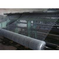 Hexagonal Chicken Wire Netting with Reinforcement wire Construction Using Manufactures