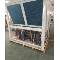 China MDY200D Commercial / Industrial Air Source Heat Pump Galvanized Steel Sheet Material on sale