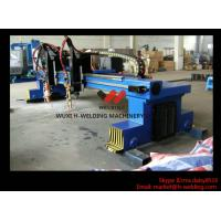 Double Side Driving Gantry Type CNC Plasma And Flame Cutting Machine / CNC Cutter Manufactures