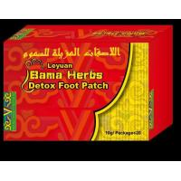 China Relaxing Muscles Bama Detox Foot Patch For Promoting Blood Circulation on sale