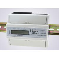 Active DIN Rail KWH Meter / Three Phase Multi-function Electricity Energy Meter Manufactures