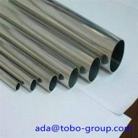 China DN40 Sch40S Pipe Smis BBE Super Duplex Stainless steel ASTM A790 UNS S32750 on sale