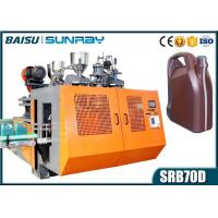Buy cheap PE/PP Plastic 5 Liter Jerry Can Extrusion Blow Moulding Machine SRB70D-1 from wholesalers