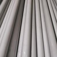 China SCH40 SCH80 TP316l Stainless Steel Seamless Pipe For Aviation And Aerospace Industry on sale