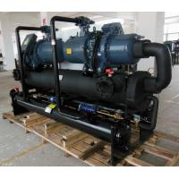 High Efficient Water - Cooled Screw Chiller / Copeland Scroll Compressors Chiller Manufactures