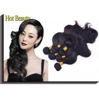 Natural Black 5A Virgin Brazilian Hair Extension Weft Body Wave Manufactures