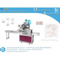Plastic Bopp Film Compression Mask Packing Machine,Plastic Bopp Film Compression Mask Packing Machine Manufactures