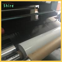 Buy cheap Self-Adhesive Plastic Protection Film Self-Adhesive Plastic Protection Tape from wholesalers